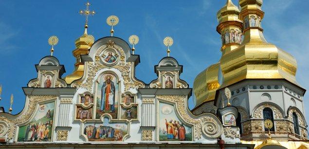 Киево-Печерская лавра иконы