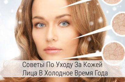 маски для обезвоженной кожи лица в домашних условиях
