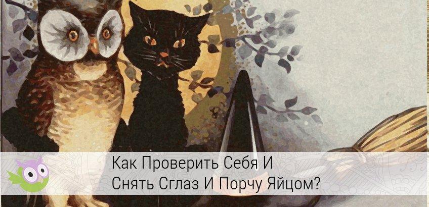 Советские песни и марши - Интернационал текст