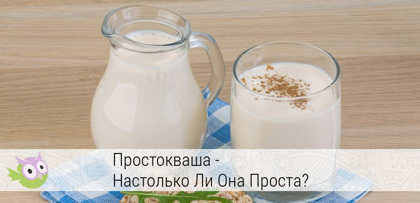 Топленое молоко для беременных 74